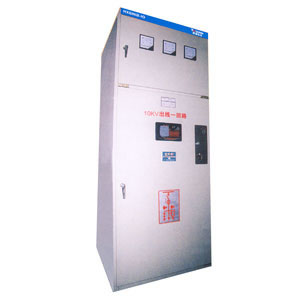 HXGN-12 Metal Enclosed Gas Insulated Switchgear